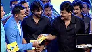 Subramanyam-For-Sale-Movie-Audio-Launch