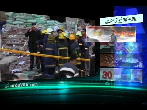 NEWSMINUTE - Deadly Blasts Hit Egypt - 01.24.14