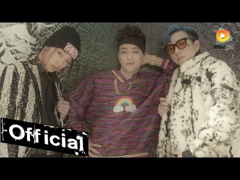 Tránh Xa Tôi Ra - HKT (MV Official 4K)