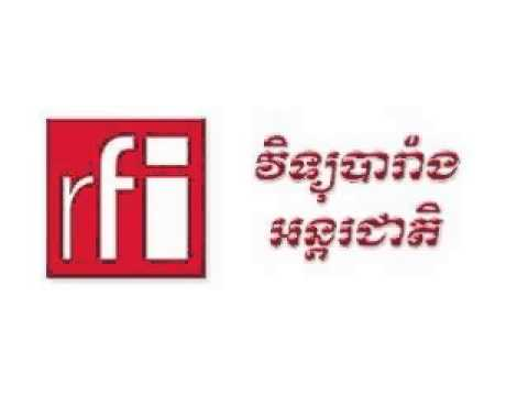 RFI Radio France International in Khmer 09 August 2013 - Evening News