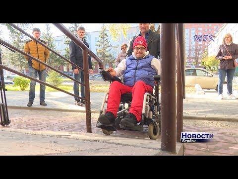 Бердчане-колясочники на улице, как на полосе препятствий
