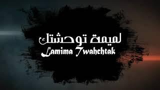 بالفيديو..سعيد الصنهاجي يتذكر روح والدته بأغنية مؤثرة في رمضان       قنوات أخرى