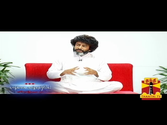 Vazkai Vazhvatharke : Mahatria Ra 13/04/2014 Thanthi TV