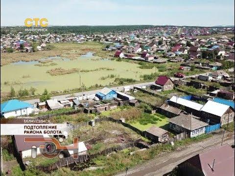 Подтопление района болота