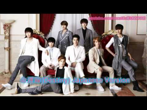 Super Junior M - Destiny (Japanese Ver.)