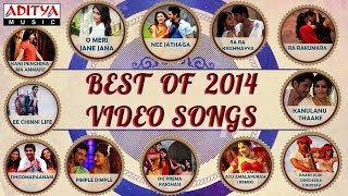 Best of 2014 Telugu Video Songs