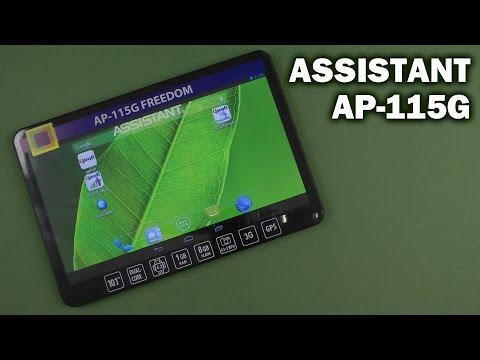 Распаковка Assistant AP-115G