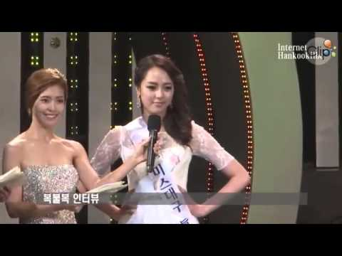 Xmen360.com - Vẻ đẹp hoa hậu hàn quốc 2013