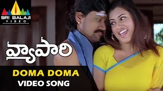 Doma Doma Donga Doma Video Song - Vyapari Movie