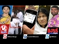 Teenmaar News : Brawl in Tamil Nadu Assembly, Facebook Lik..