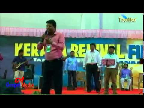 Kerala Revival Fire 2014  Day  One Evening Section
