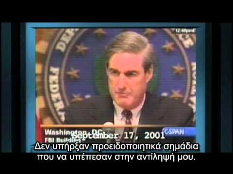 Zeitgeist 1 The Movie - με Ελληνικούς Υπότιτλους (Greek Subs)