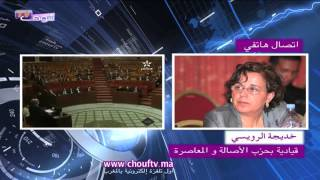 خبر اليوم: هل يمكن تجريم التكفير في المغرب ؟ | تسجيلات صوتية