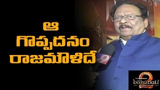 Krishnama Raju relates Prabhas with International artists;..