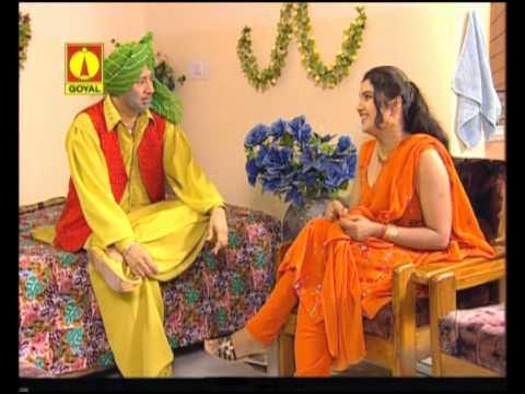 Chacha Sudhar Gaya Chhankata 2005 Part 01