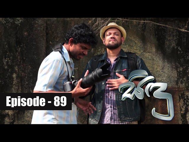 Sidu Episode 89