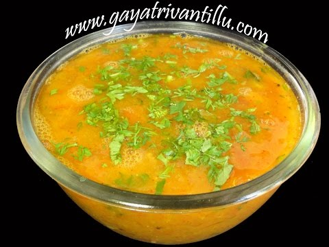 Gayatri vantillu sambar sambar south indian andhra for Andhra cuisine vegetarian