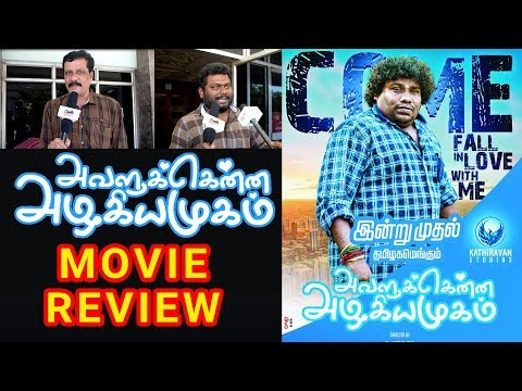 Avalukkenna Azhagiya Mugam Movie Public Review