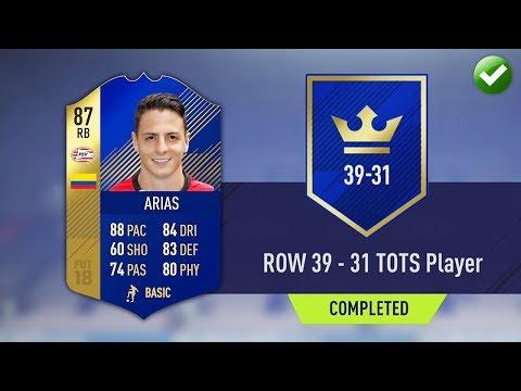 ROW 39-31 TOTS SBC! (CHEAPEST METHOD) *GUARANTEED PROFIT*   FIFA 18 Ultimate Team