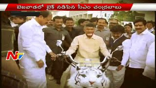 Chandrababu Naidu Bike Riding in Vijayawada