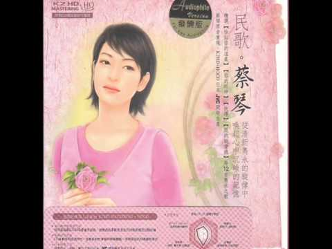 Tsai Chin - Red Rose  1981  红蔷薇-蔡琴 ( Taiwan Campus Folk )