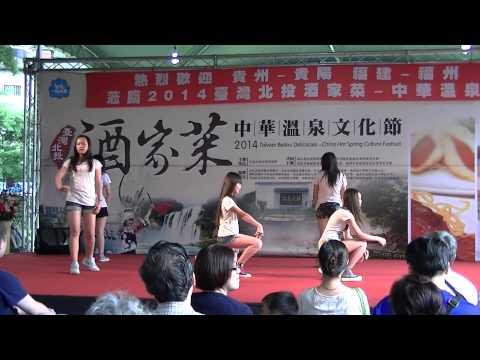 2014酒家菜影篇精選