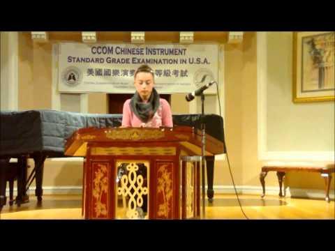 2013 CCOM Exam USA Concert Recital - Grade 7 Yangqin - by Mei Blundell
