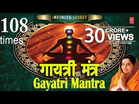 Gayatri Mantra 108 times Anuradha Paudwal I Full ... - YouTube