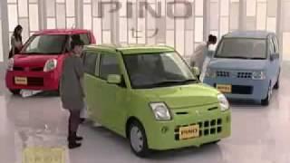 Nissan Pino CM #2 ピノを選ぶ人篇