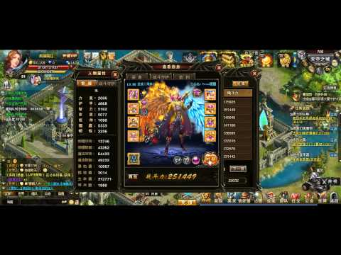 Wartune 2.x chinese top3 class knight, mage, archer BR 240-270k