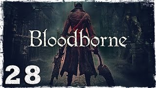 [PS4] Bloodborne. #28: В переулках Ярнама.