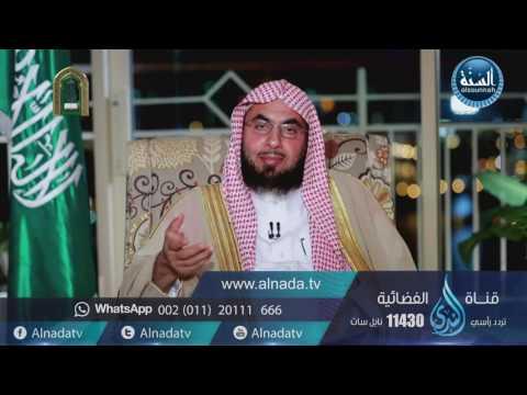 الحلقة الخامسة والعشرون - علاقة النبي صلى الله عليه وسلم بحياته