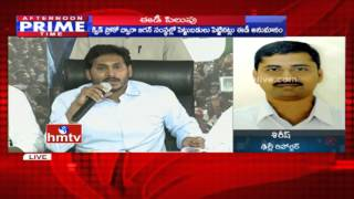 ED issues notices to YS Jagan, asks him to come to Delhi !