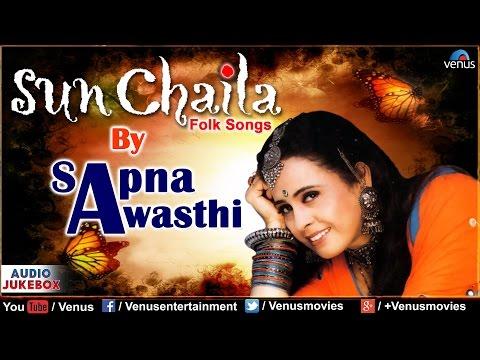 Sun Chaila - Sapna Awasthi : Folk Songs | Audio Jukebox
