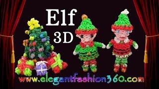 Rainbow Loom Elf/Elves Santa Helper 3D Charm/Christmas