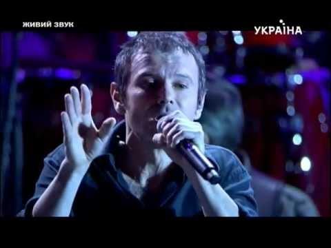 Святослав Вакарчук -