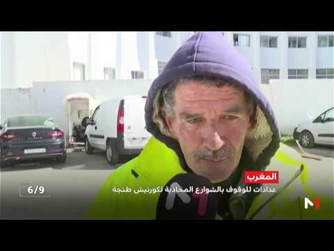 جدل بخصوص عدادات وقوف السيارات بمدينة طنجة
