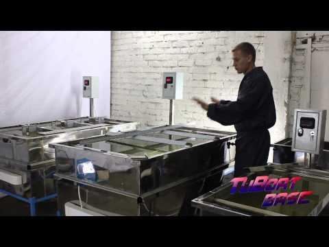 О технологии иммерсионной печати