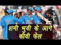 Champions Trophy 2017: India beat New Zealand in warm-up m..