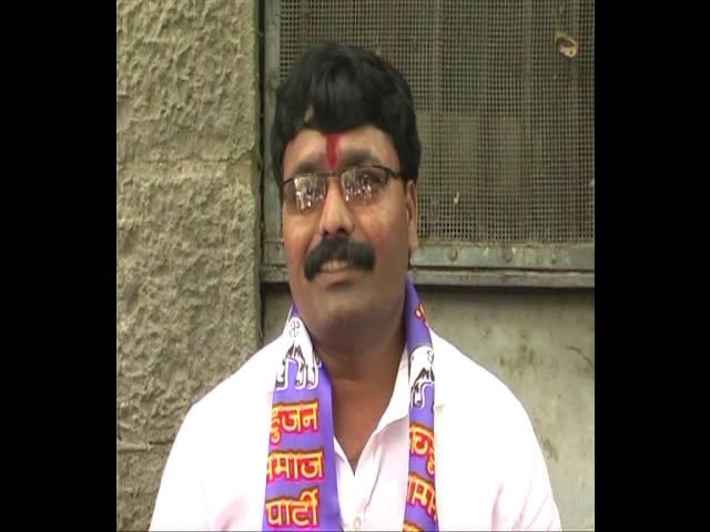 Sarjerao Waghmare, BSP || Shirur, Maharashtra
