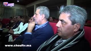 كواليس انتخاب الكاتب الإقليمي لحزب الاستقلال بطنجة        خارج البلاطو