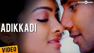 Adikkadi Video Song - Ponmaalai Pozhudhu