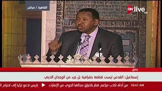 السفير مصطفى عثمان إسماعيل: مشكلتنا
