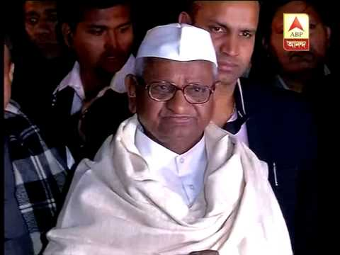 Anna Hazare all praise for Mamata Banerjee after meeting her.