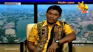 Sanda Rasa - Astrology Discussion With Sampath Sudarshana & Chintha Wickramasinghe - 2014-03-25