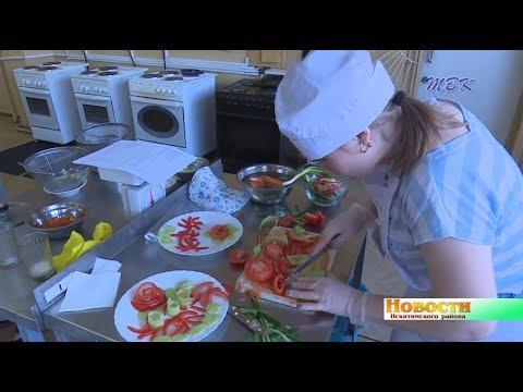 Участницы конкурса «Краса Искитимского района» состязались в кулинарном искусстве