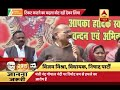 Rajya Sabha Elections: Vijay Mishra keeps his word, votes for BJP