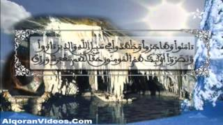 HD المصحف المرتل الحزب 19 للمقرئ محمد إراوي