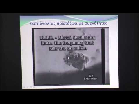 Deta Elis: Introduction to Energy Medicine and Bioresonance (in Greek)