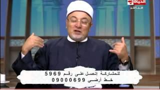 """فيديو.. خالد الجندي: الإعلام بقى مليان """"شواذ"""""""